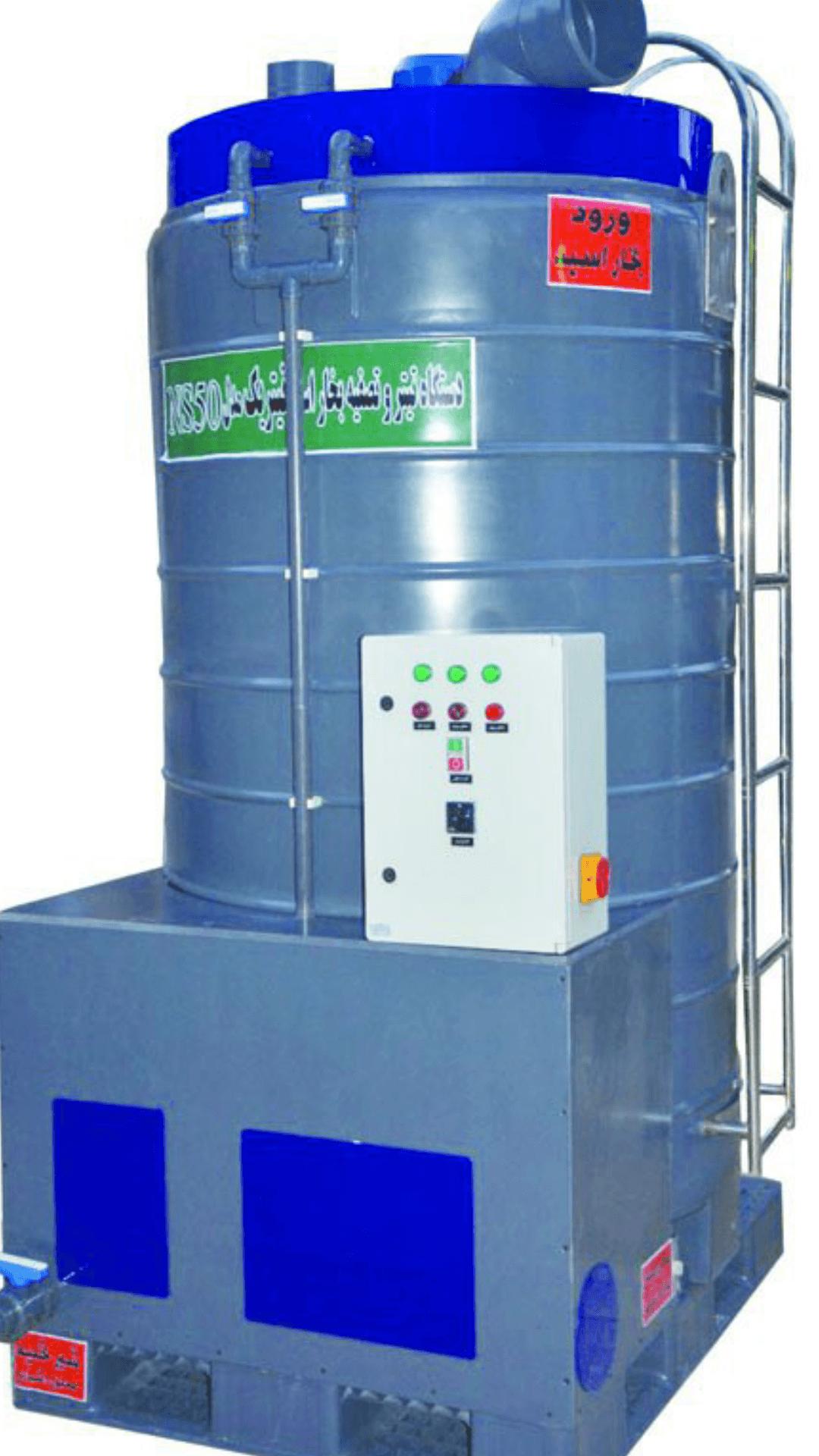دستگاه تصفیه بخار اسید NS50
